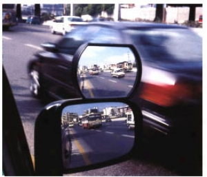 Auxiliary Wide Angle Side-view Mirror (large)