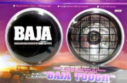 Blazer Baja 6 3/4'' Halogen Truck Lights (All over)