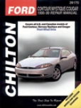 Ford Conntour/mystique & Cougar (1995-99) Chilton Manual