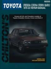 Toyota Cressida/corona/crown/mkii (1970-82) Chilton Manual