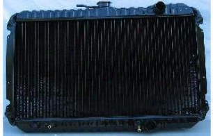 1983-1986 Nissan 720 Radiator Replacement Nissan Radiator P943 83 84 85 86