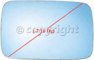 1988-1992 Bmw 735i Mirror Glass Ppg Augo Glass Bmw Mirror Glwss 2684 88 89 90 91 92
