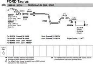 1996-1999 Ford Taurus Muffler Walker Ford Muffler 52094 96 97 98 99