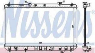 1997-2001 Toyota Camry Radiator Nissens Toyota Radiator 646991 97 98 99 00 01