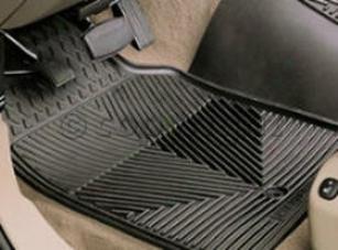 1997-2003 Acura Cl Floor Mats Highland Acura Floor Mats 46030 97 98 99 00 01 02 03