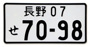 Language of Japan License Plate