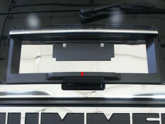 03-09 Hummer H2 Quality License Plate BezelH v43005