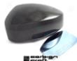 Carbign Craft Carbon Fibef Mirror Covers Infiniti G35 03-07