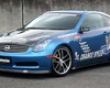Chargespeed Bottom Lone Frp Full Lip Kit Infiniti G35 Coupe 03-05