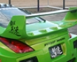 Chargespeed Gt Rear Wing With Frp Center Nissan 350z Z33 03-08