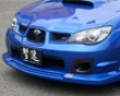 Chargespedd S-type Front Spoiler Subaru Wrx Sti Gd-f 06-07