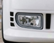 Fabulous Driving Lamp Mazda Rx8 03-07