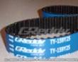 Greddy Extravagant Timing Belt Toyota Supra Turbo 7m-gte 86-92
