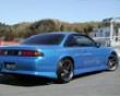 Hippo Sleek S14 Rare Bumper