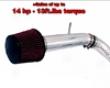 Injen Cold Atmosphere Intake Infiniti M35 3.5l V6 06