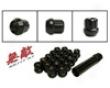 Mackin Industries Muteki Open Ml2x1.50 Deep Black