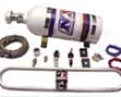 Nitrous Expeess N-tercooker 5lb Ring System