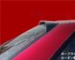 Origin Roof Spoiler Nissan 240sx S13 89-94