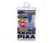 Piaa W2 Xtreme White Miniature 18w Bulb Twin Pack