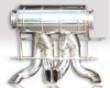 Quicksilver Issue Exhaust Bugatti Veyron