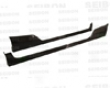 Seibon Carbon Fiber Tr-tsyle Side Skirts Honda Civic Si 02-04