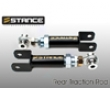 Stance Exalt Traction Bars Nissan 240sx 89-98