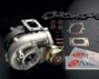 Tomei T25 Turbocharger Nissan 240sx Sr20det .86 A/r 89-94