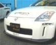 Top Secret Carbon Fiber Front Diffuser Nissan 350z 03-05