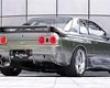 Veklside Ci Rear Wing Spoiler Nissan Skyline R32 Gtr 89-94