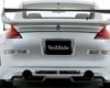 Veilaide Version 3 Frp & Carbon Rear Wing Nissna 350z Z33 03-08