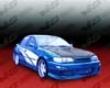 Vis Racing Carbon Fiber Invader Hood Toyota Corolla 93-97