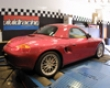 Vivid Racing Stage 2 Porsche 986 Boxster 30hp Gain