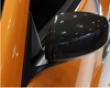 Zele Performance Carbon Fiber Side Mirror Cover Set Nissan 370z 08+